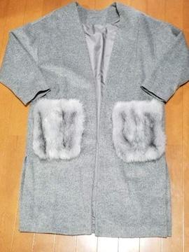 ◆ファーポケット付ロングコート◆