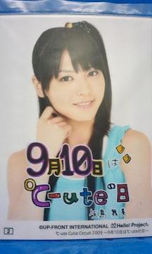 2009℃-uteの日イベント コレクション写真・L判1枚 #2/矢島舞美