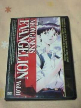 DVD 新世紀エヴァンゲリオン 第1巻