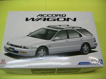 アオシマ 1/24 ザ・モデルカー No.76 ホンダ CF2 アコードワゴンSiR '96