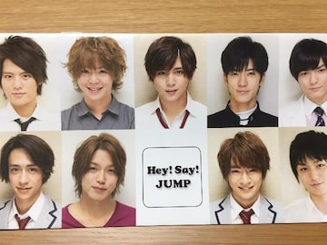 Hey!Say!JUMP 会報No.21