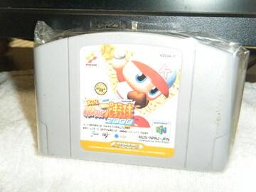 実況パワフルプロ野球2000(N64用)