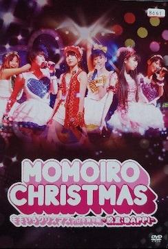 中古DVD ももいろクリスマス 脱皮 ももいろクローバーZ  2枚組