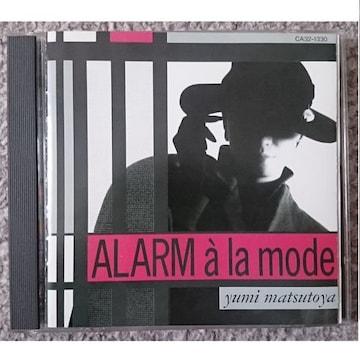 KF  松任谷由実  ALARM a la mode (アラームアラモード)