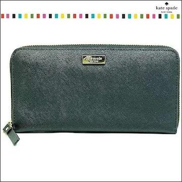 ケイトスペード wlru1498-001 ファスナー長財布 ブラック