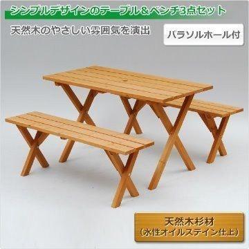 テーブル&ベンチ 3点セット木製 PTS-1205S-k/e