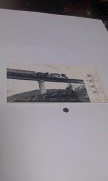 ◆北近畿さよならSL記念入場券/西舞鶴駅