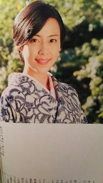 木村佳乃【日経おとなのOFF】2007年1月号
