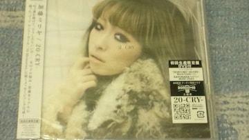 激安!完売!☆加藤ミリヤ/20-CRY-☆初回限定盤/CD+DVD☆新品未開封☆