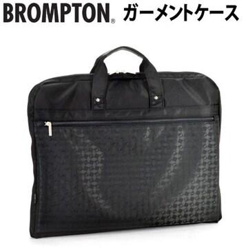 ガーメントバッグ 53cm☆ ガーメントケース 国産 ハンガー2本付