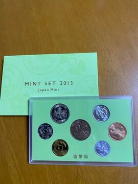【特年】平成25年 2013 ミント貨幣セット送料込み