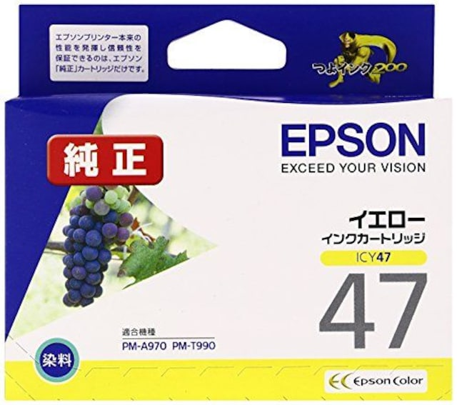 人気急上昇!EPSON 純正インクカートリッジ  < PC本体/周辺機器の