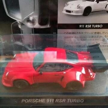 ポルシェ6 911 RSR ターボ ★京商サンクス限定★