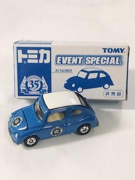 正規未使用トミカスバル360イベントスペシャルブルー青