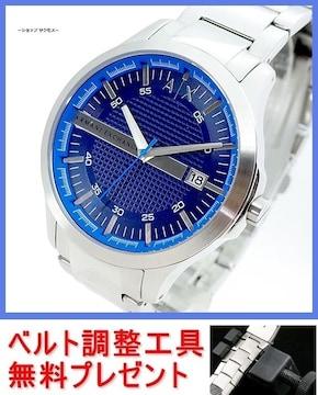 新品 ■アルマーニエクスチェンジ腕時計 AX2408★ベルト調整具付