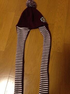 未使用☆OLIVEdesOLIVE☆赤紫ボーダーニット帽