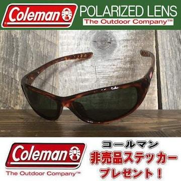 【送料無料】コールマン Coleman 偏光サングラス UV/3024-3