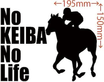 カッティングステッカー No KEIBA No Life・3