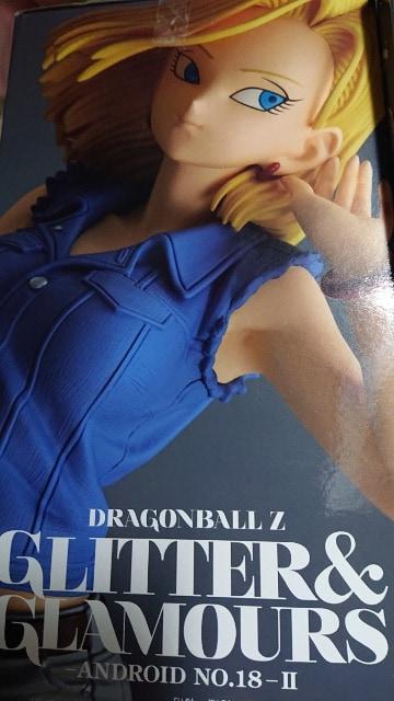 ドラゴンボール・18号フィギュア・2種類セット < アニメ/コミック/キャラクターの