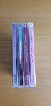 日向坂46  CDシングルセット