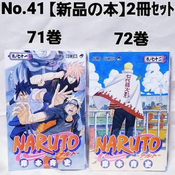 No.41【MAKOTO 新品の本】2冊セット【ゆうパケット送料 ¥180】