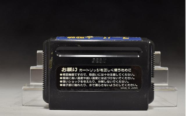 中古 MDソフト3本セット 箱・説なし、動作確認済 < ゲーム本体/ソフトの