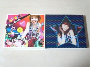 平野綾CDアルバム2枚セット「スピード☆スター」「RIOT GIRL」★