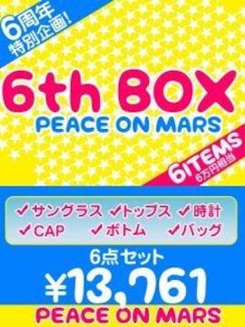 PEACEONMARS(ピースオンマーズ)6th記念BOX 福袋/L