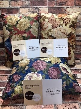 リラックス&安眠!カバー付き花柄低反発枕(3色から)1個