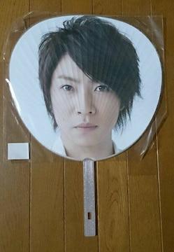 """嵐 ★ 相葉雅紀 ARASHI 10-11 TOUR """"Scene"""" ジャンボうちわ"""