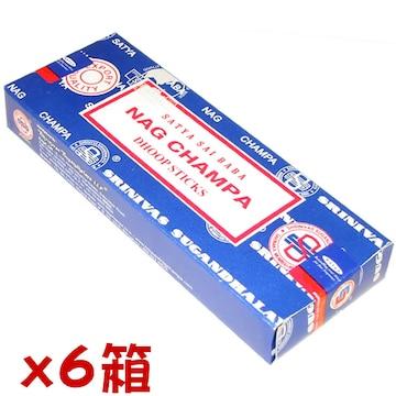 SATYA ナグ チャンパ ドゥープ 6箱セット