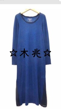 LANGUAGEランゲージ星刺繍シフォン使いマキシワンピ