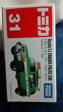 トミカ 旧31 トヨタ FJ クルーザーパトロールカー 未開封 新品 販売終了品