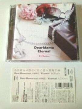 (CD+DVD)LGYankees☆Dear Mama feat.小田和正[初回盤]帯付き