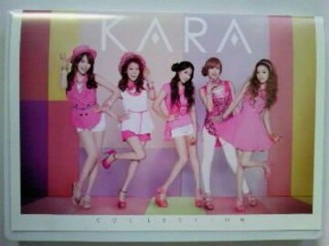 KARA Collection 初回限定A CD+DVD 写真集付 コレクション