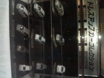 ローソン限定ミニカー4 ドレスアップカーコレクション  ノーマル10種  ケース付