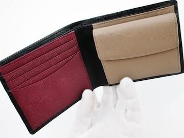 大人気☆新品 ポールスミス カラーブロック 二つ折り財布 2fa