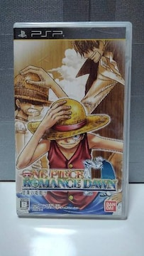 PSP ワンピース ROMANCE DAWN 冒険の夜明け