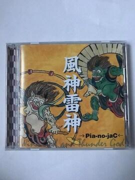 →Pia-no-jaC← / 風神雷神 (特典CD付き)