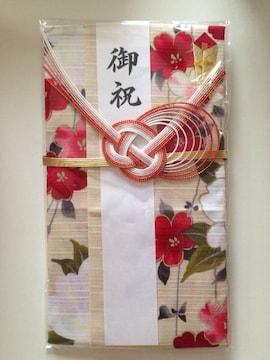 送料無料 高級 お祝い袋 寿 金封 福布 結婚式 御祝 和 花柄 国産