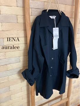 IENA*イエナ別注auralee開襟七分袖シャツ新品タグ付\24200