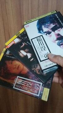 ■稲川淳二のあなたの隣の恐い話■全3巻/送料込み!