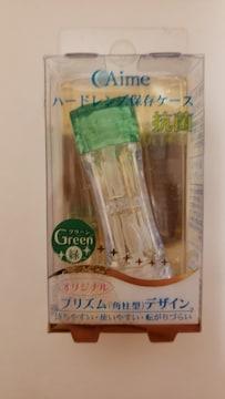 新品・ハードコンタクト保存ケース(グリーン)
