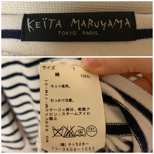 ☆KEITA MARUYAMA ボーダーチェック☆ < ブランドの
