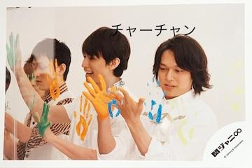 関ジャニ∞メンバーの写真♪♪    45