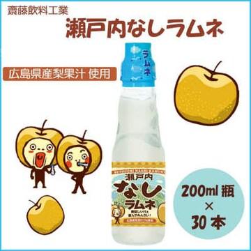☆ab◆瀬戸内なしラムネ 広島県産梨果汁1%使用 200ml瓶×30本