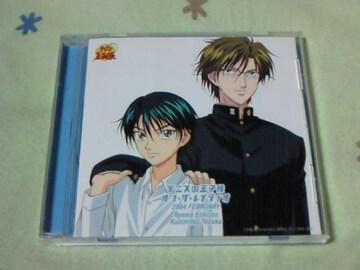 CD テニスの王子様 オン・ザ・レイディオ MONTHLY 2004 FEBRUARY