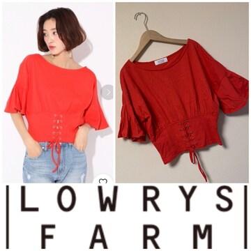 ☆LOWRYSFARM ウエストレースアップTシャツ☆