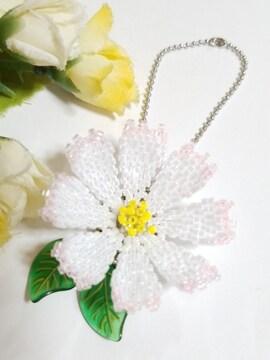 *秋桜*白×花弁先pink・ボールチェーン