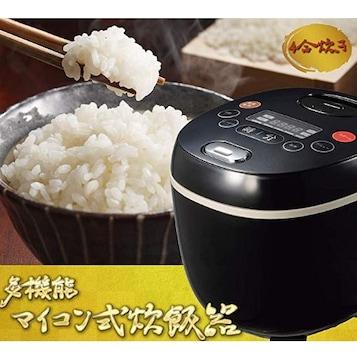 ★送料無料★ 多機能 炊飯器 4合 お粥や玄米も 黒 他色有